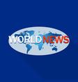 world news program logo flat style vector image