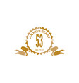 53 years ribbon anniversary vector image