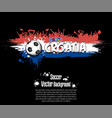 flag of croatia and football fans vector image vector image