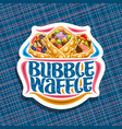 logo for bubble waffle vector image