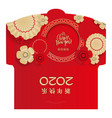chinese new year 2020 lucky red envelope money vector image vector image