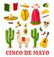 cinco de mayo mexican holiday celebration icon vector image vector image