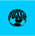 russian soccer ball emblem football championship vector image vector image
