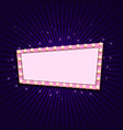 vintage 3d light retro frame vector image