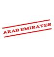 Arab Emirates Watermark Stamp