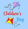 children day colorful cute style vector image vector image