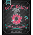 donut chalk vector image vector image
