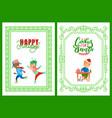 happy holidays postcard children on skating rink vector image vector image