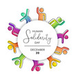 solidarity day with diversity people vector image vector image
