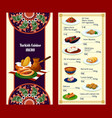 turkish cuisine menu with delights and meat dishes vector image vector image