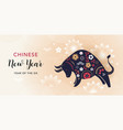 chinese new year 2021 year ox vector image vector image