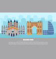 barcelona city architecture card famous vector image vector image