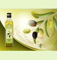 bottle with oil and olives vector image