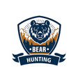 hunting sport or hunter club bear icon vector image vector image
