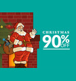 merry christmas discount offer greeting card vector image vector image