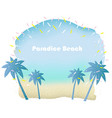 summer beach with text space vector image