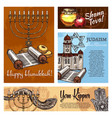judaism jewish religious holidays vector image vector image