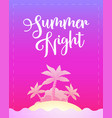 summer night - template poster for party vector image vector image