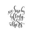 we rise lifting others - hand lettering vector image vector image
