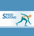 winter sport - speed skating vector image vector image