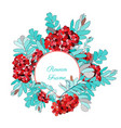 cute round frame decorated with rowan berries vector image vector image