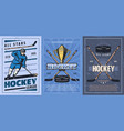 ice hockey sticks pucks trophy player on rink vector image vector image