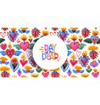 sacred heart watercolor icon background pattern vector image vector image