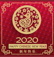 chinese new year 2020 red greeting card vector image vector image
