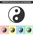 simple outline transparent yin yang icon on vector image