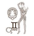 stylized zodiac sign of gemini vector image vector image