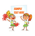 cheerleaders are holding a poster vector image