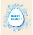 easter flower blue vector image vector image
