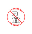 human talking line icon conversation sign vector image