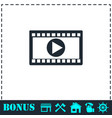 movie icon flat vector image vector image