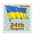 post stamp of national day of Ukraine vector image