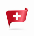 swiss flag map pointer layout vector image vector image