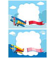 two border templates with airplane in the sky vector image