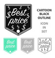 best price icon in cartoon style isolated on white vector image vector image