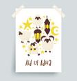 eid ul adha muslim holiday vector image vector image