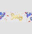 happy birthday lettering hand drawn invitation vector image