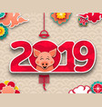 happy chinese new year 2019 zodiac sign pig vector image