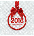 happy new year 2018 design round banner with red vector image