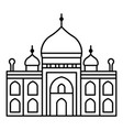 muslim temple icon outline style vector image