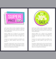 super price promo stickers in square round shape vector image vector image