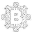 bitcoin development gear mesh wire frame vector image vector image