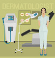 dermatologist office image vector image vector image