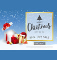 merry christmas banner sale text and new year vector image vector image