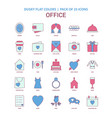 office icon dusky flat color - vintage 25 icon vector image vector image