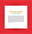 thanksgiving day paper template vector image vector image