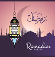 ramadan with hanging lantern vector image